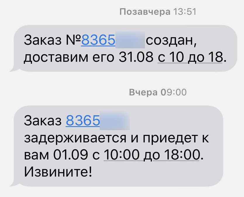 yandex-beru-fail-bad-1.jpg