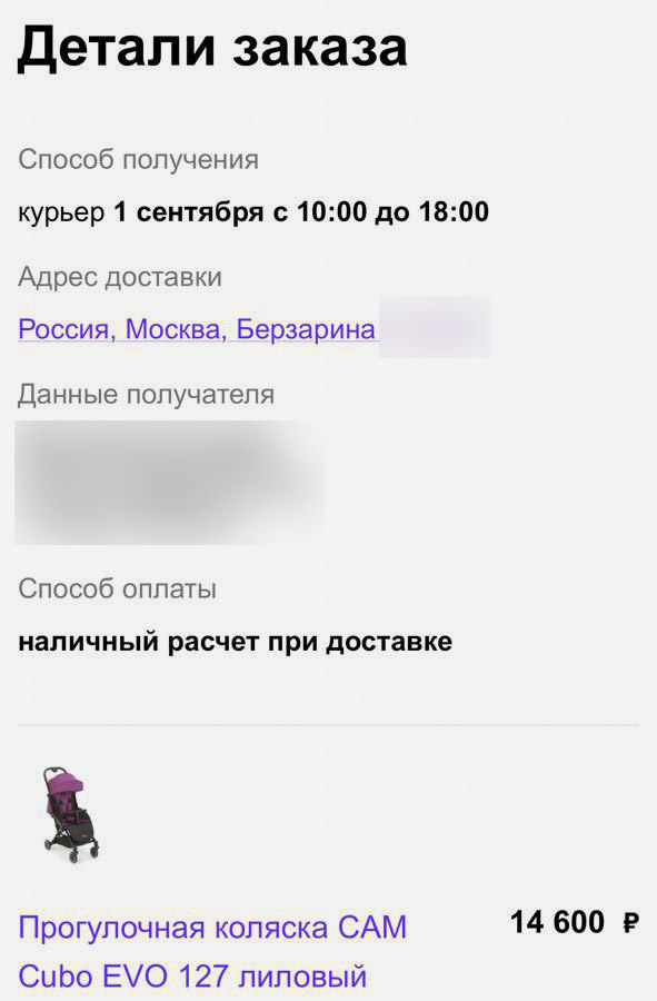yandex-beru-fail-bad-4.jpg